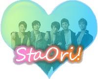 Orient★