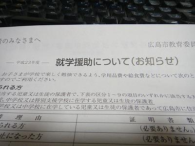 s-DSC00339.jpg