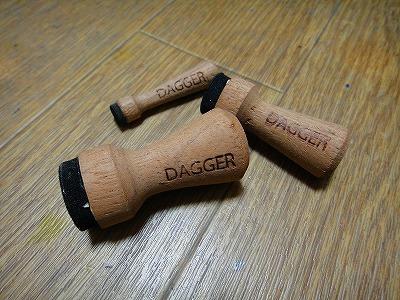 s-DSC00378.jpg