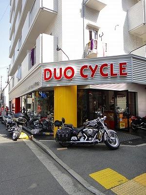 s-DSC00964.jpg