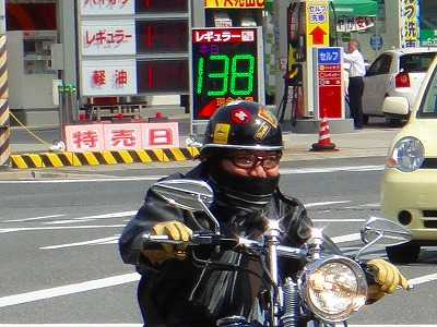 s-DSC00991.jpg
