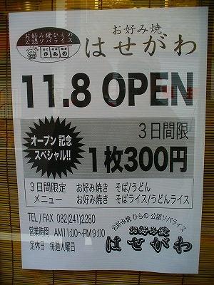 s-P1020939.jpg