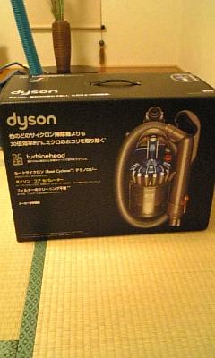 DVC00230.JPG