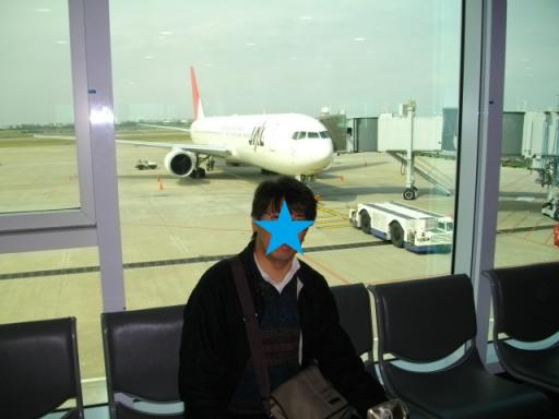 IMGP1200台湾1.jpg