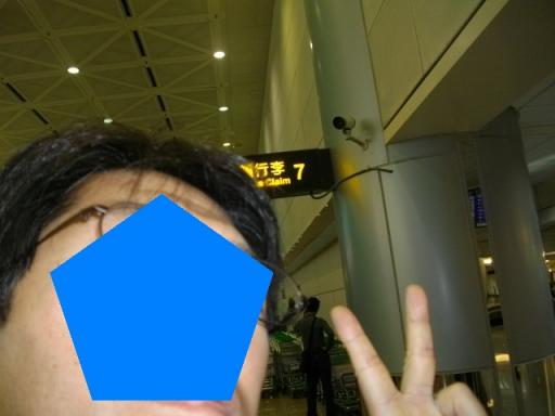 IMGP1082台湾旅行2.jpg