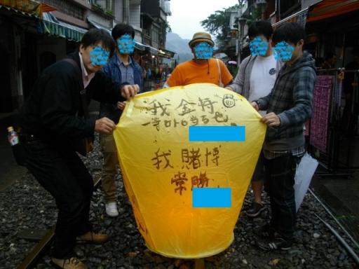 IMGP1140台湾6.jpg