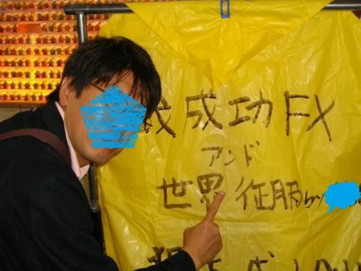 IMGP1137台湾11.jpg