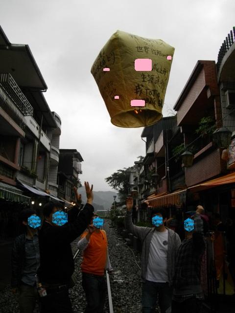 IMGP1145台湾12.jpg