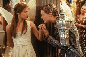 ロミオ&ジュリエット2