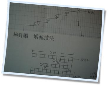 100517-4.jpg