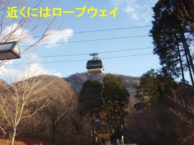 aP1190072.jpg