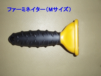 aP5020018_20110503120454.jpg