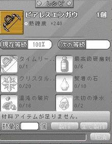 Maple130110_135203.jpg