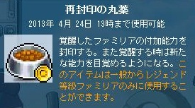 Maple130124_131945.jpg