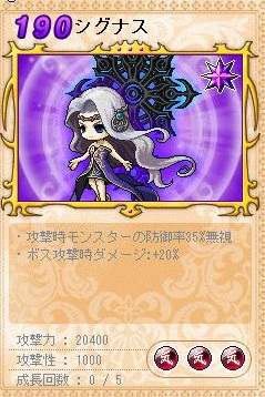 Maple130124_132240.jpg