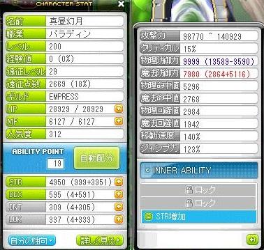 Maple130125_153028.jpg