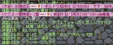 Maple130127_185942.jpg