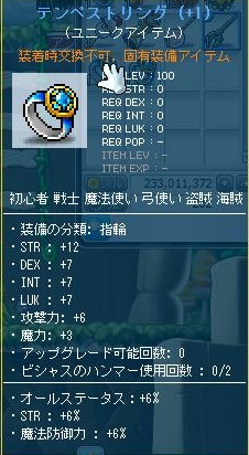 Maple130201_191845.jpg