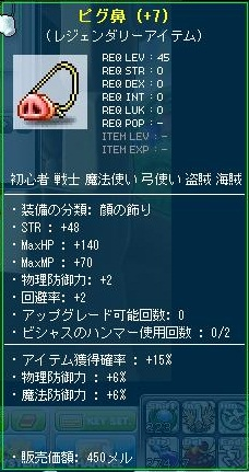 Maple130201_192223.jpg