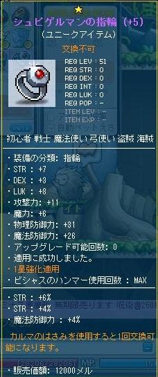 Maple130201_193046.jpg