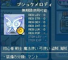 Maple130201_202031.jpg