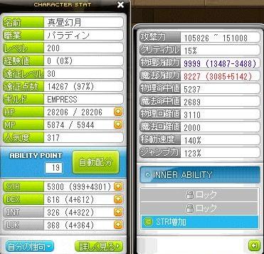 Maple130201_225649.jpg