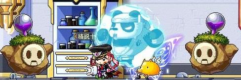 Maple130207_145037.jpg