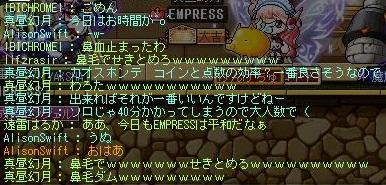 Maple130211_020935.jpg