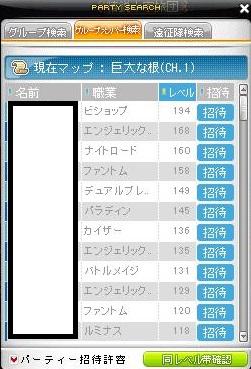 Maple130326_175649.jpg