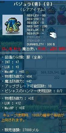 Maple130402_151927.jpg