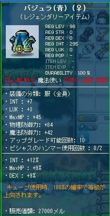 Maple130402_151954.jpg