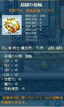 Maple130402_230234.jpg