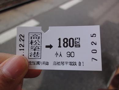 2212092