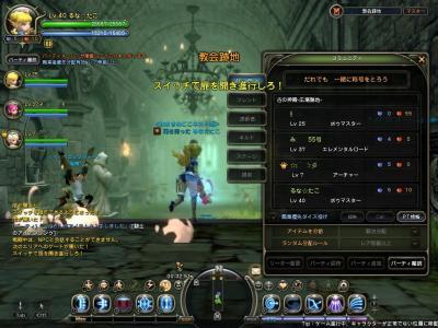 DN 2011-05-30 17-21-192 Mon