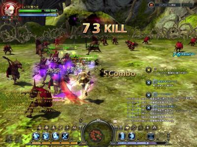 DN 2011-06-09 11-36-57 Thu