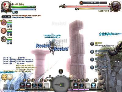 DN 2011-06-09 16-42-50 Thu