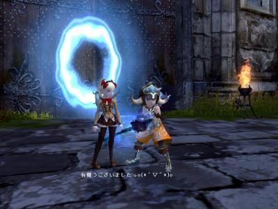 DN 2011-06-14 11-59-49 Tue