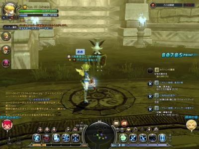 DN 2011-06-27 13-34-09 Mon