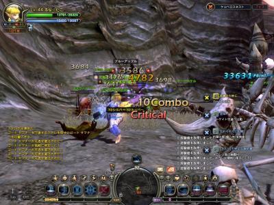 DN 2011-07-07 19-11-56 Thu