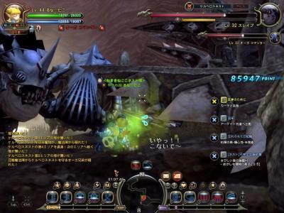 DN 2011-07-07 19-18-26 Thuss