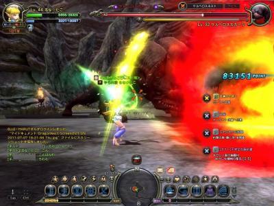DN 2011-07-07 19-23-58 Thu