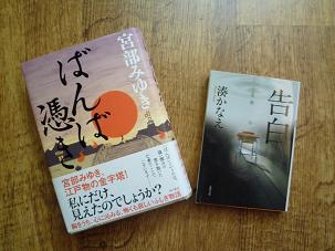 10月読書2011.10.31