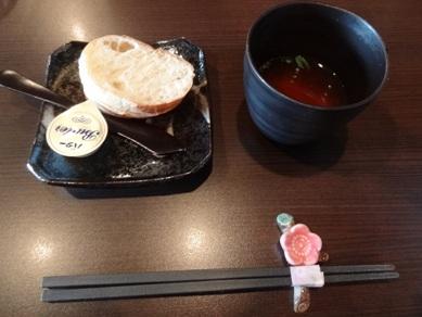 Bセットの本日のスープとパン