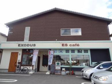 ES cafeのお店の外観