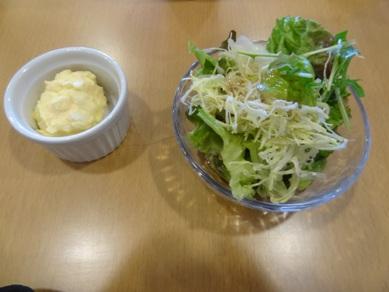セルフのサラダ