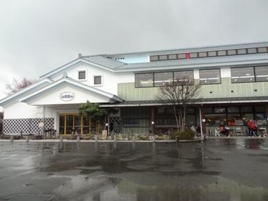水引の郷 山都飯田