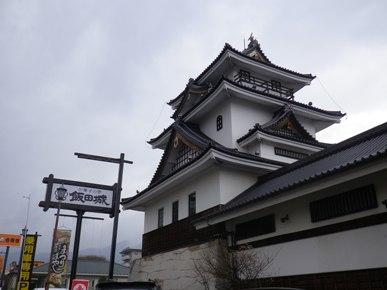 お菓子の里飯田城