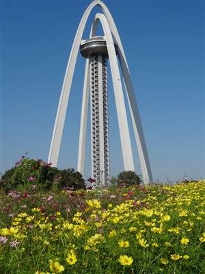 138タワーパーク2