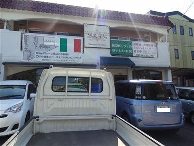 ドルチェヴィータのお店の外観