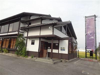 ニーニャニーニョ桜小町 安城店のお店の外観